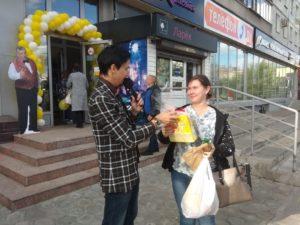 праздничное открытие магазина москва