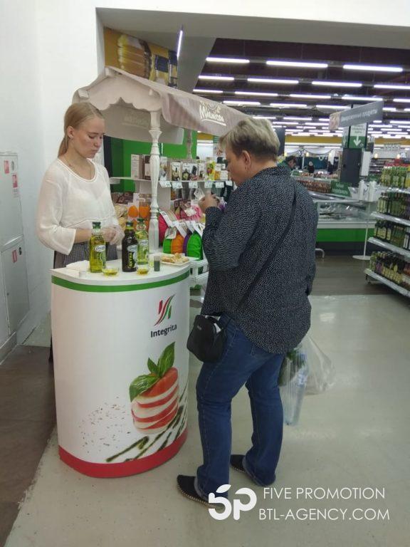, Дегустация оливкового масла в ТЦ Твой Дом