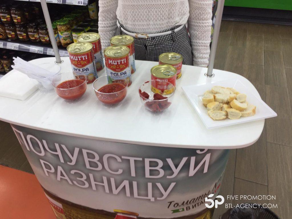 , Проведение дегустации томатной продукции в ТЦ Твой Дом.