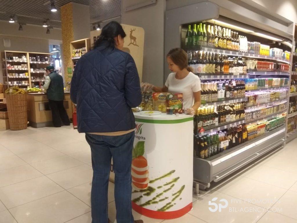 , Дегустация Равиолли, Азбука Вкуса, сентябрь 2019