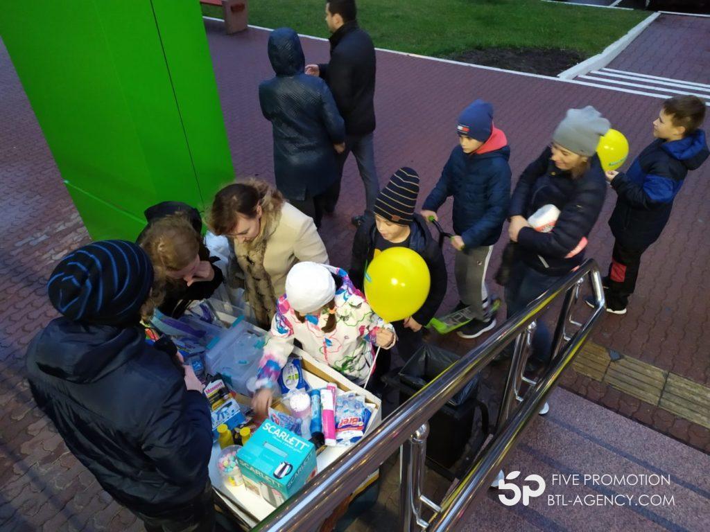 , Праздничное открытие магазина Home Market, город Реутов