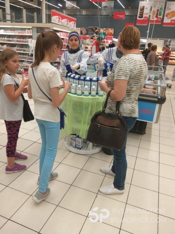 , Дегустация Рузское молоко, Ашан Марфино, август 2019