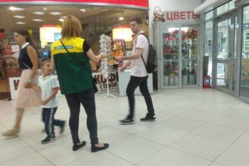 , Стимулирующая промо акция от сети магазинов Улыбка радуги