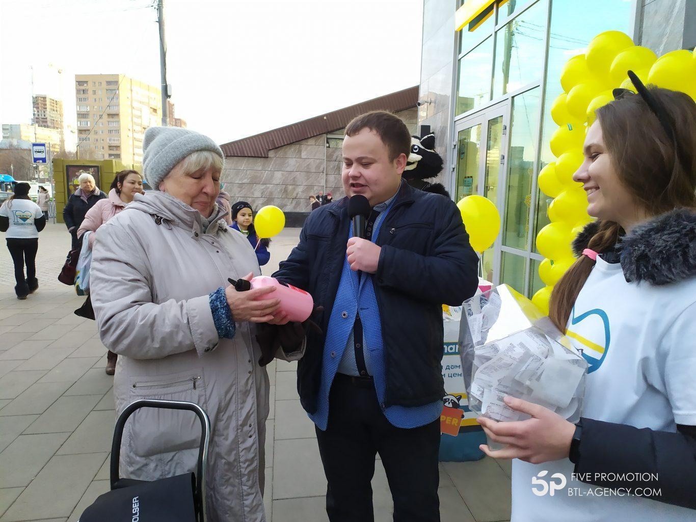 , Праздничное открытие магазина Home Market, Москва, Головинский р-н.