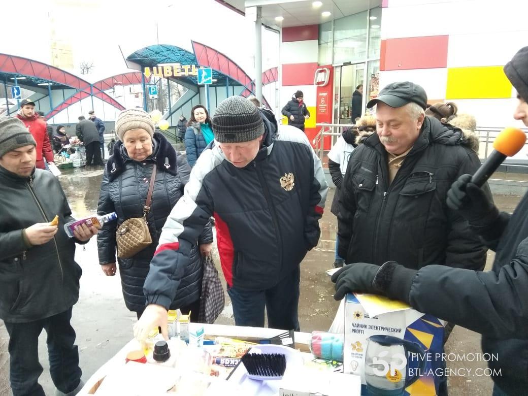 , Праздничное открытие магазина Home Market, Одинцово 3