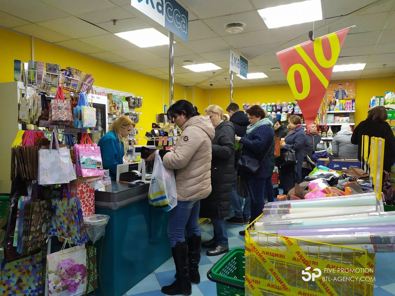 , Праздничное открытие магазина Хоум Маркет, г. Реутов, 2 — ой магазин.