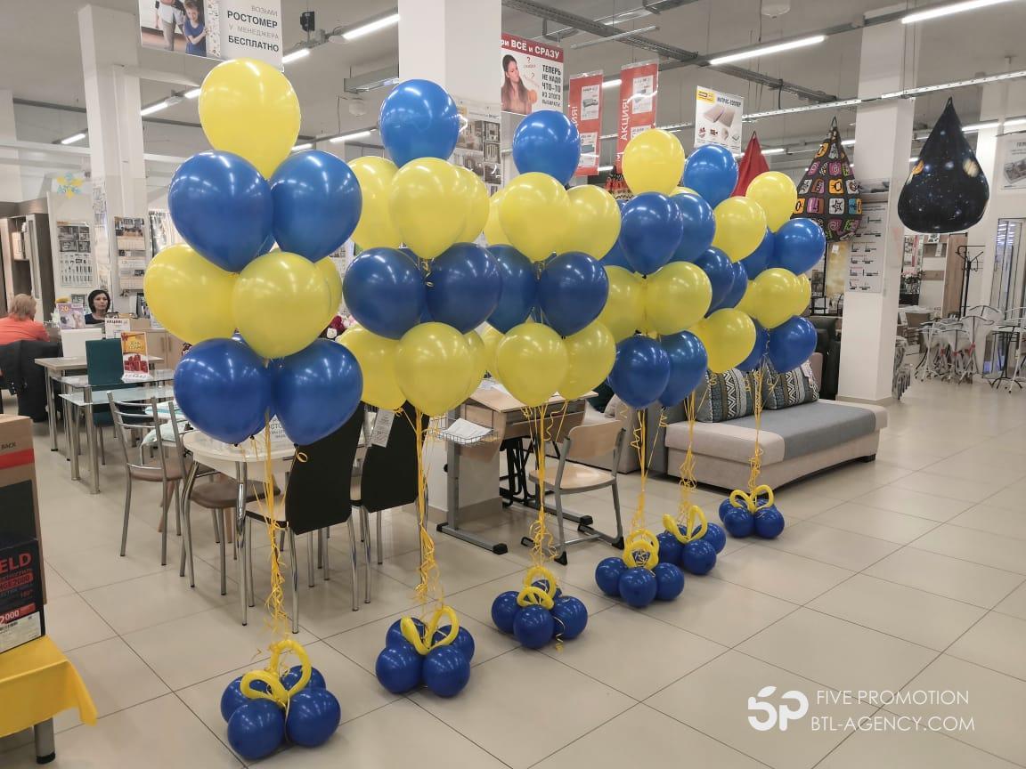 , Промо акция в г. Смоленск