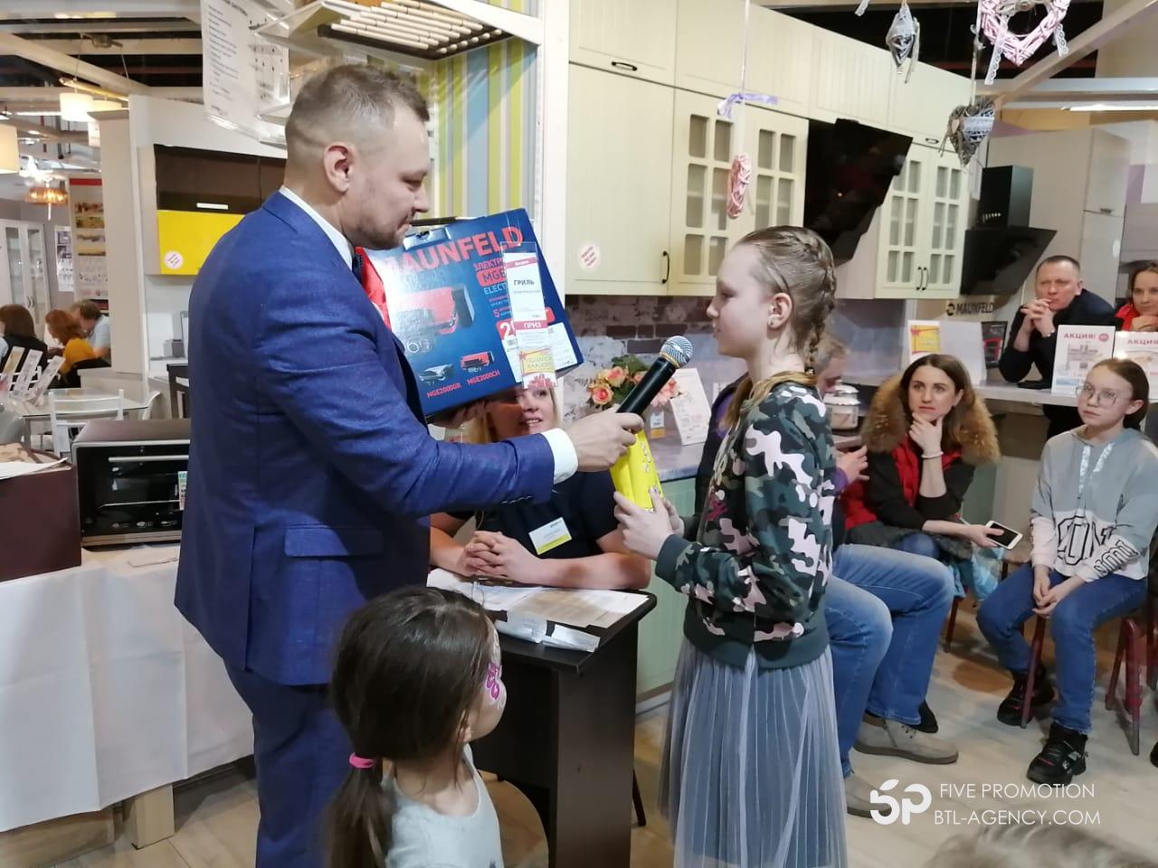 , Говорит и показывает Москва. Статья о том, как прошла лотерея в Столице 7 марта