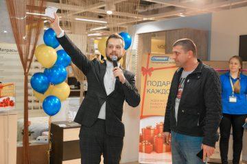 , Конференция «ПЯТНИЦА» от Яндекс Дзен