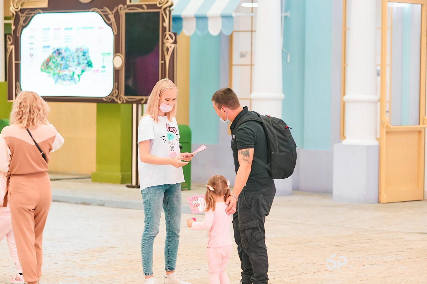 , Праздничное открытие салона Hello Kitty в Остров Мечты (Российский Disneyland) октябрь 2020