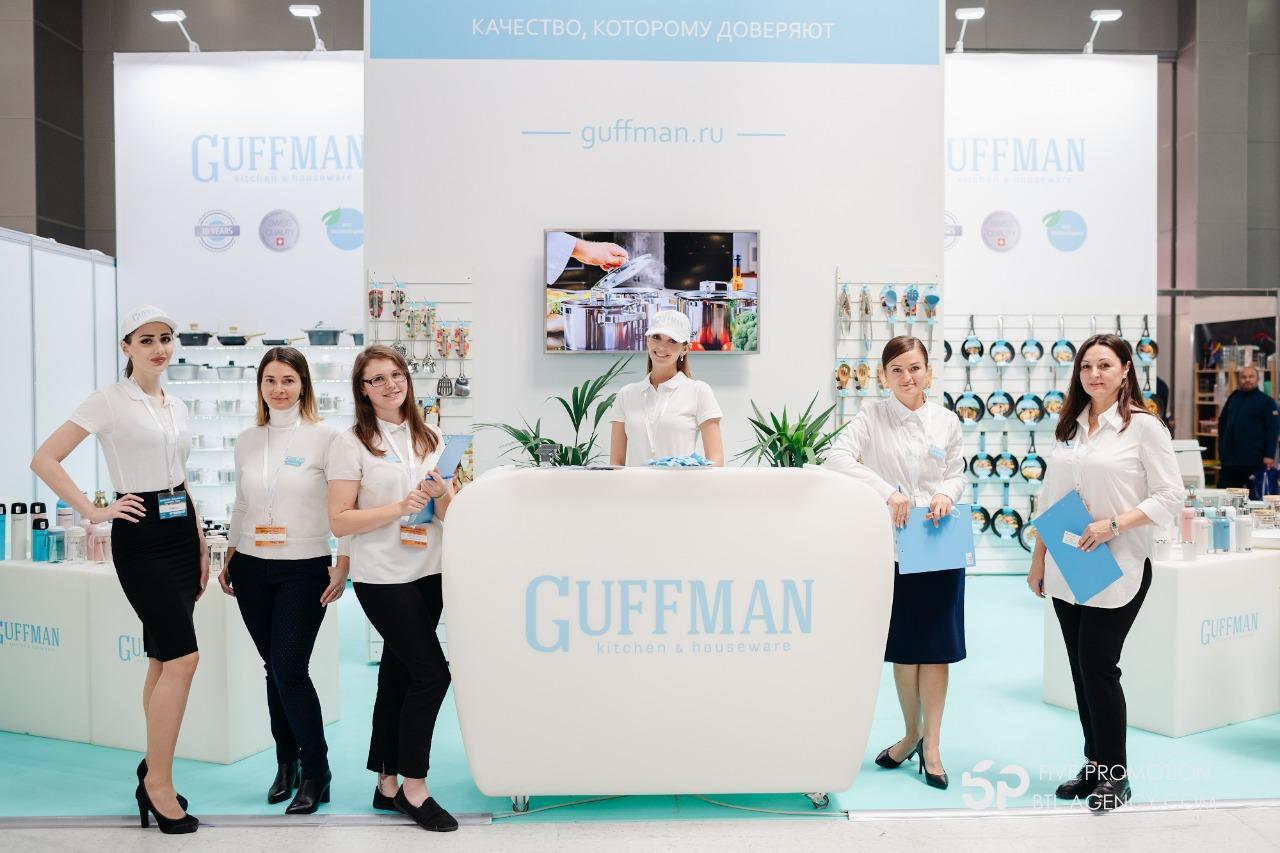, Эффективная лотерея от Guffman на выставке HouseHold Expo-2020