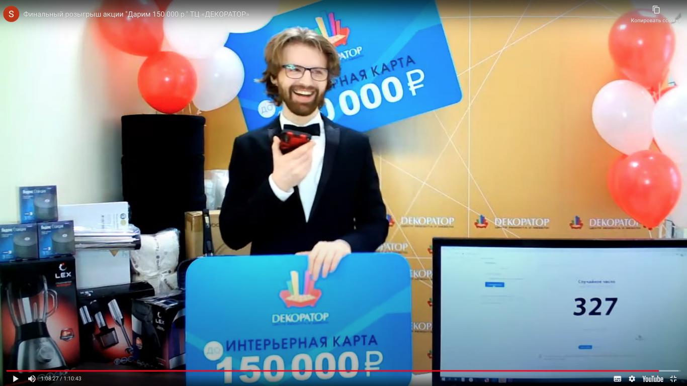 , На улице мороз, а у нас горячая лотерея «Дарим до 150 000 рублей»!