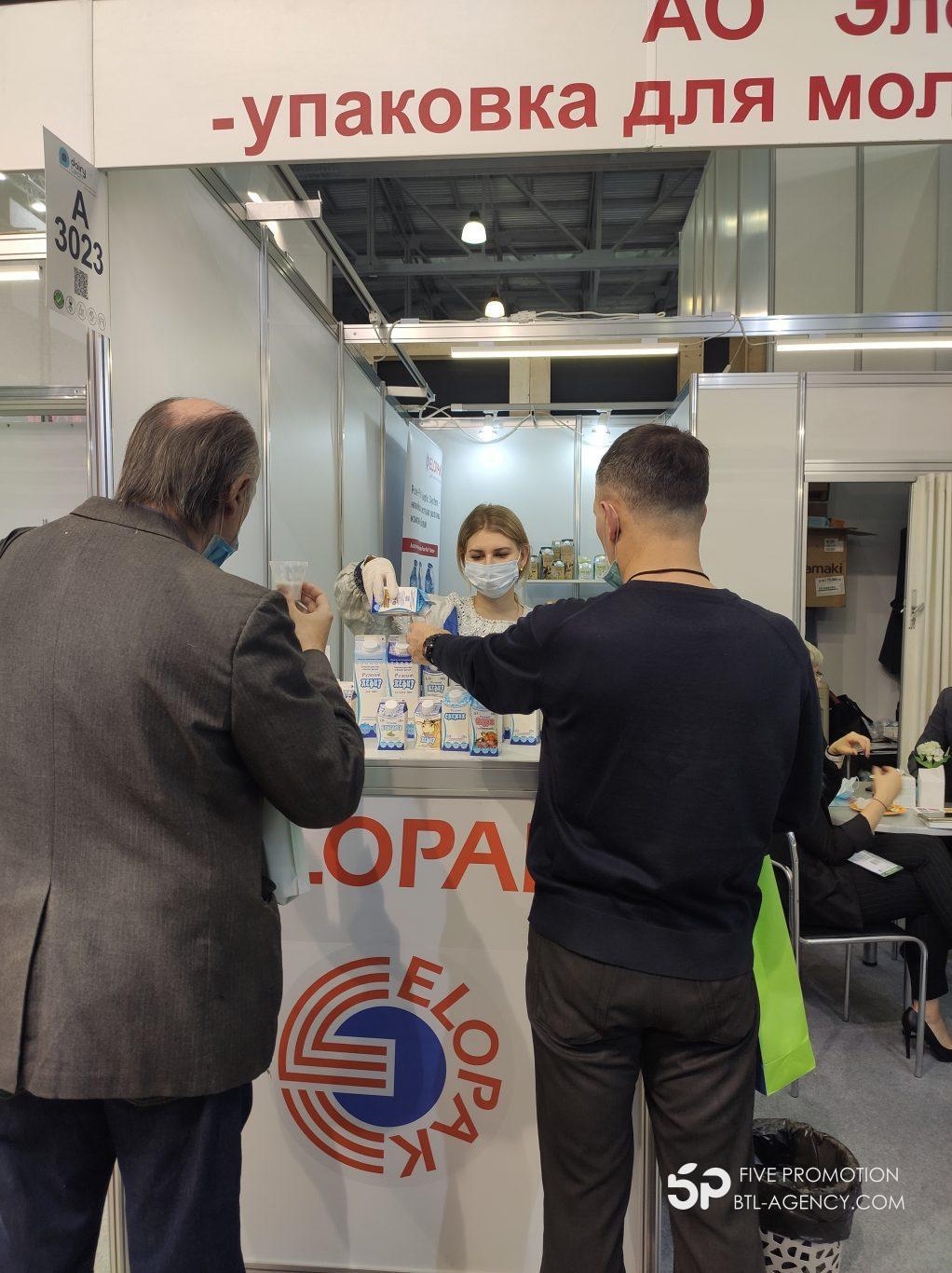 , Дегустация молочной продукции Рузское молоко на выставке DairyTech 21