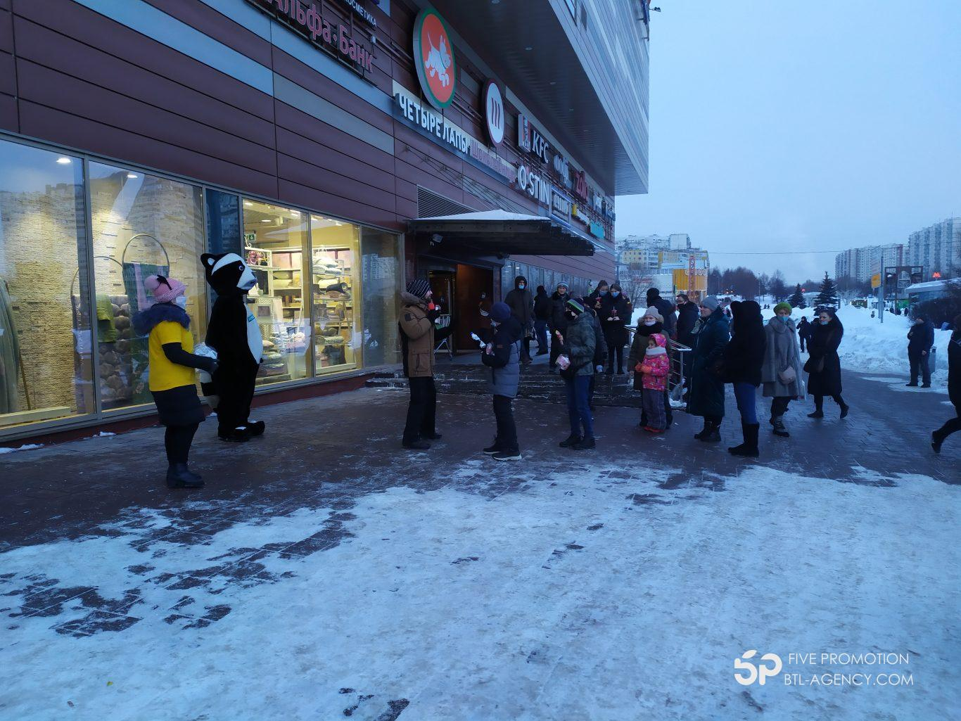 , Праздничное открытие магазина Хоум Маркет в ТЦ Калита