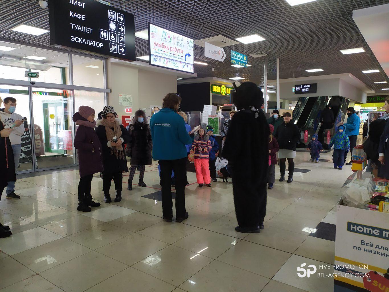 , Праздничное открытие магазина Хоум Маркет, г. Одинцово, ТЦ Манго