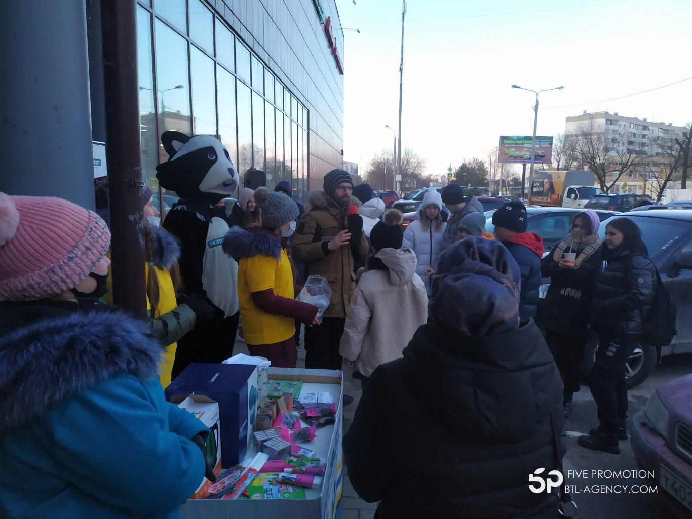 , Праздничное открытие магазина Хоум Маркет в г. Долгопрудный