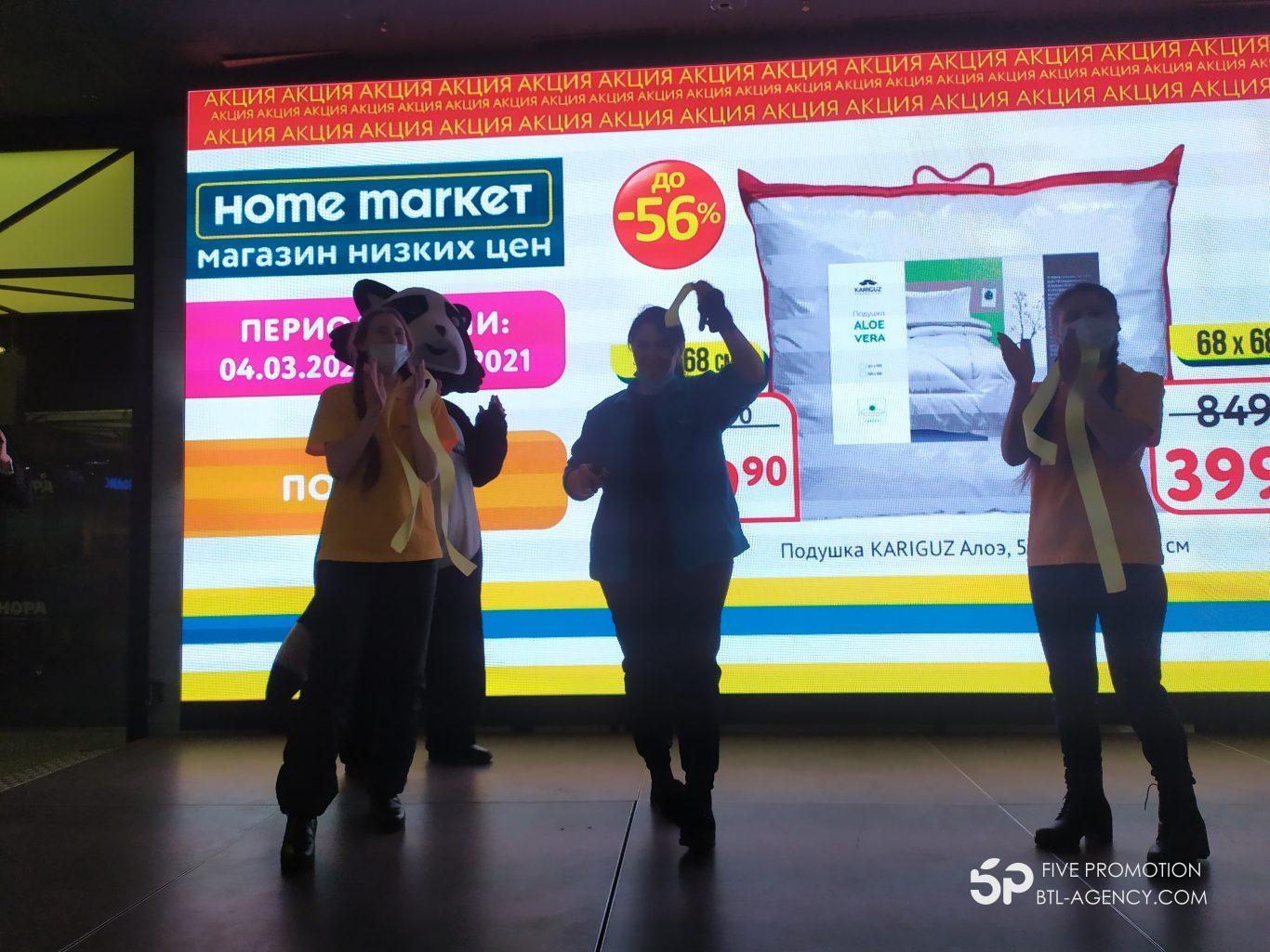 , Супергеройская команда на открытии магазина низких цен Home Market