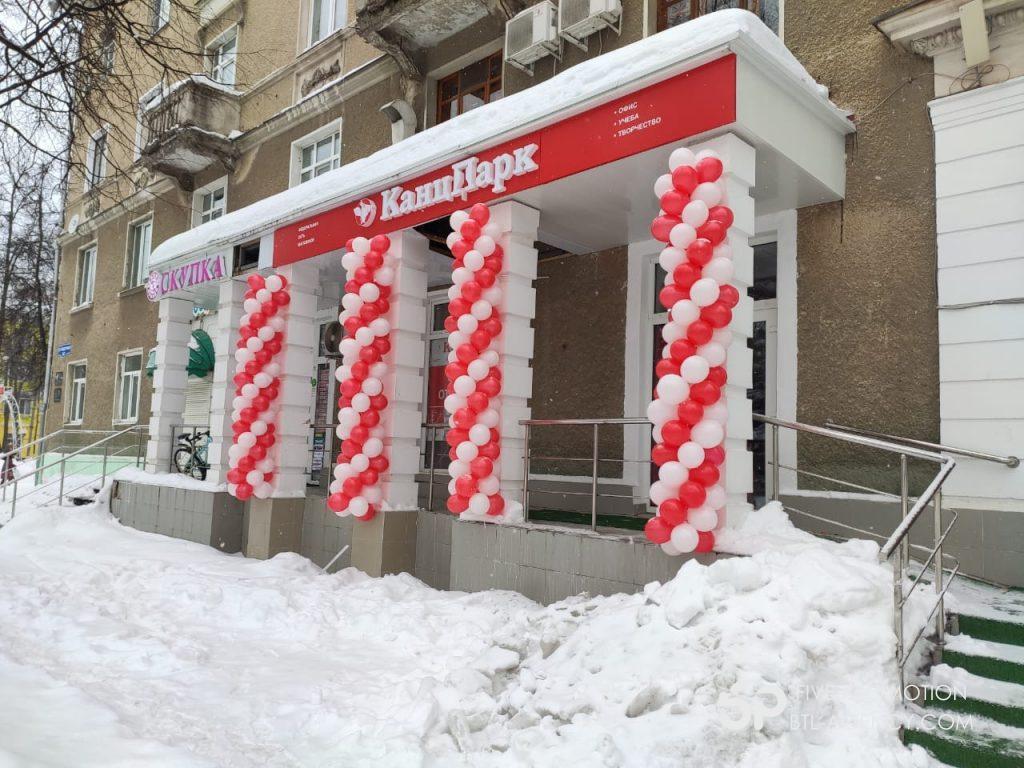 , Оформление нового магазина КанцПарк в г. Ступино, февраль 2021