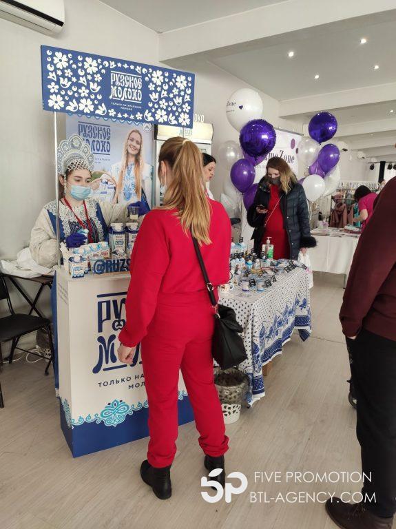 , Рузское молоко на выставке Baby Life Expo. Дегустация