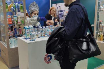 , Рузское молоко на выставке ПродЭкспо 2021. Дегустация