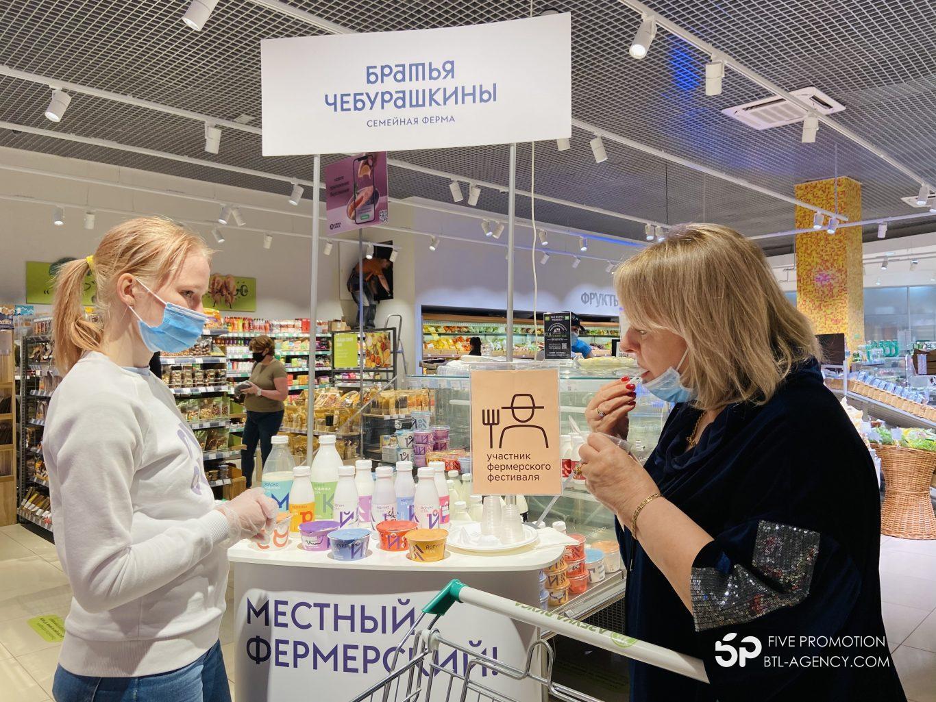 , Дегустация от бренда Братья Чебурашкины (А Молоко) в Азбуке Вкуса